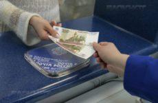 Почтовый денежный перевод по России