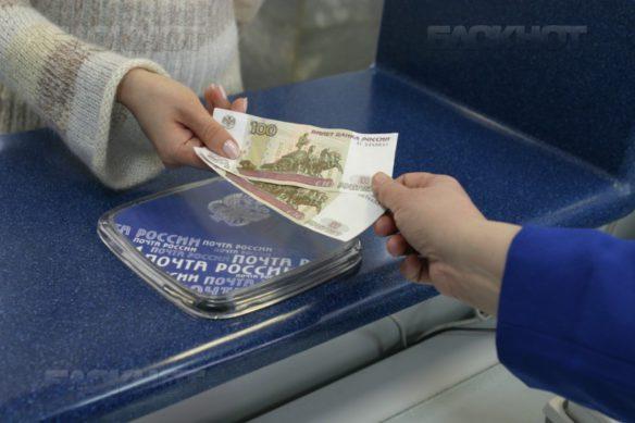 Сстемы денежных переводов в Почта России