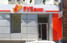 Список банков где можно получить кредит за один день