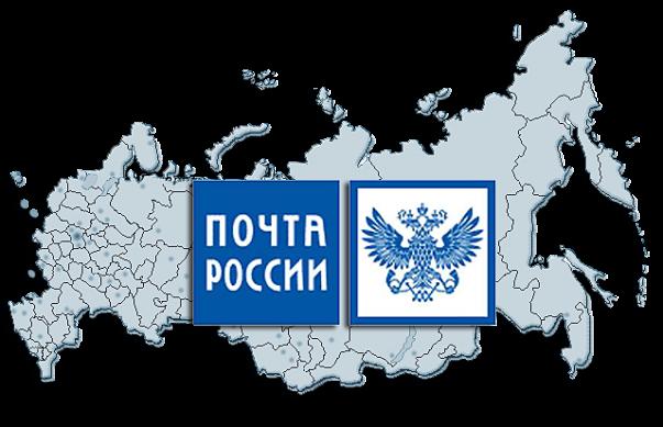 сроки доставки при обычном переводе почтой России