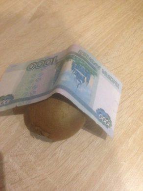 пополнение наличными деньгами