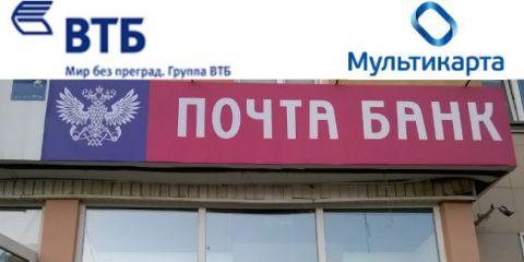 партнерские банкоматы втб 24
