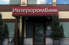 Где взять выгодный кредит пенсионерам: список банков