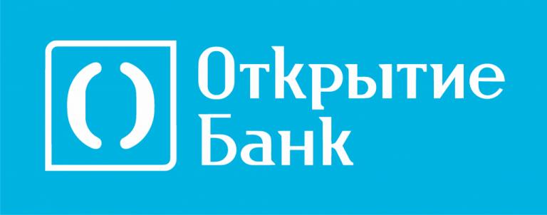 кредит от банка открытие