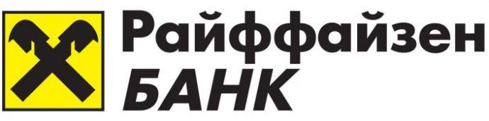 райффайзен банк кредит