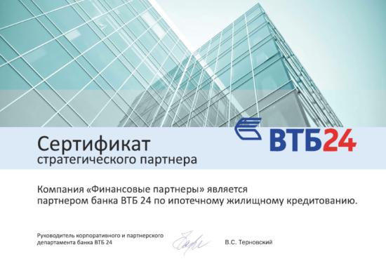 Банк партнер втб24