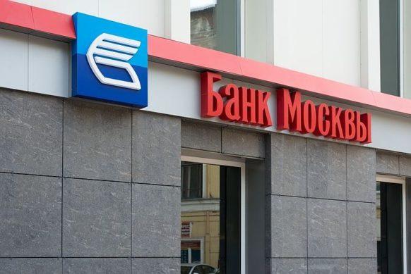 Офис ВТБ банк Москвы