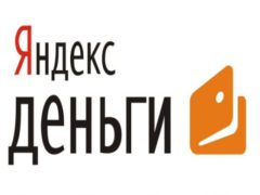 Вход, регистрация в Яндекс.Деньги