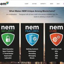 NEM криптовалюта следующего поколения