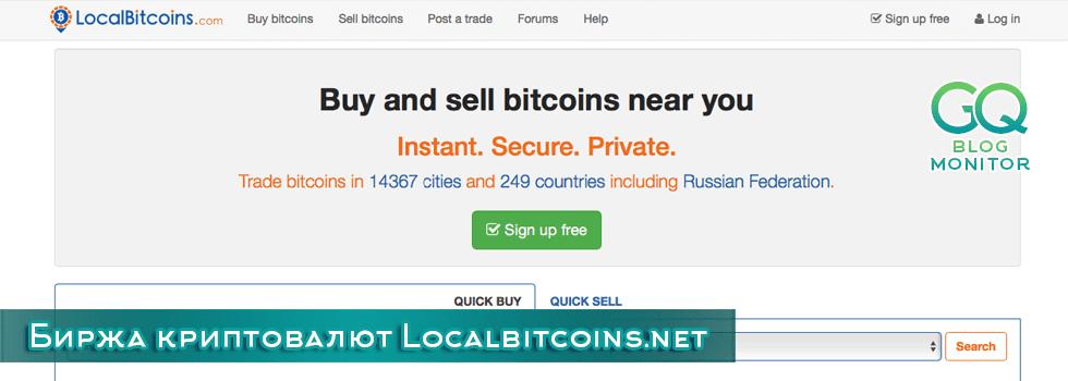 localbitcoin.net