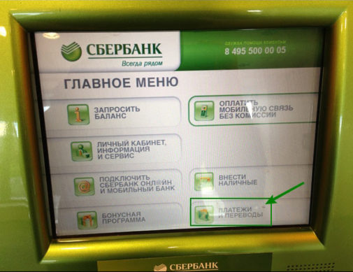 информация и сервис шаг фото