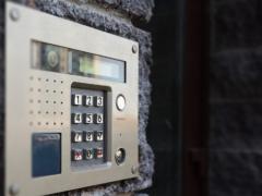 Как оплатить домофон через Сбербанк Онлайн с карты и терминала