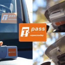 Как оплатить транспондер через Сбербанк Онлайн