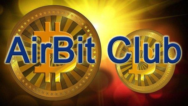 отзывы о Airbitclub