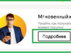 Кэшбэк по карте Яндекс деньги