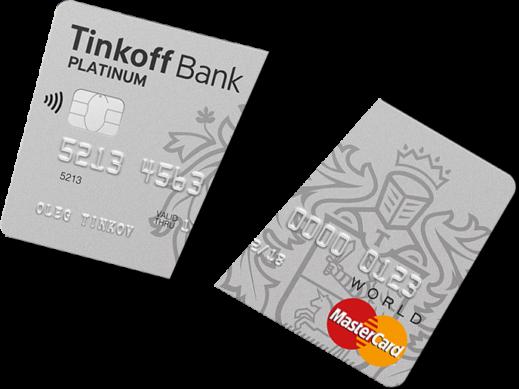 Как закрыть карту Тинькофф банка