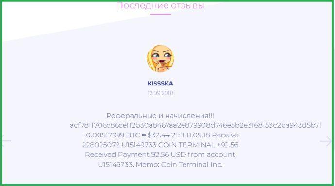 отзыв блогера kissska
