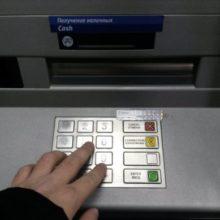 Как снять деньги с карты без пин-кода проверенные способы