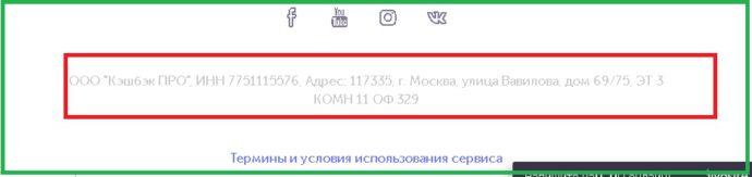 юрилический адрес switip