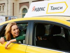 Как заработать в яндекс такси