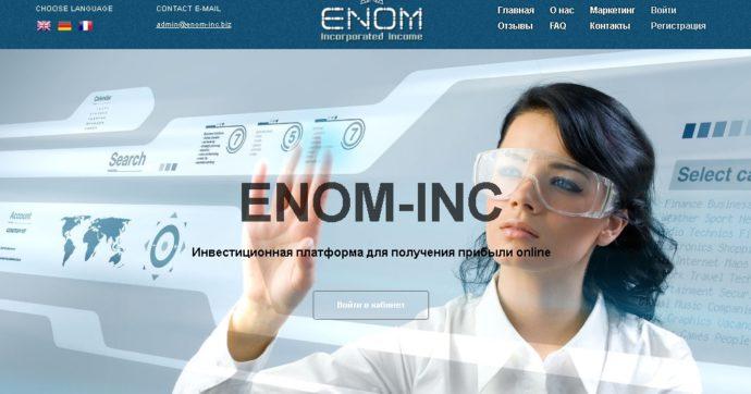 Enom-inc — подробный обзор и анализ проекта