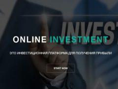 Online Investment- отзыв о проекте и подробный анализ