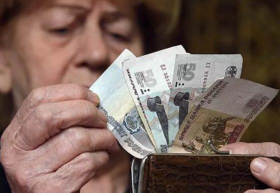 будет ли произведена индексация работающим пенсионерам?