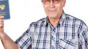 Должны ли увольняться работающие пенсионеры?