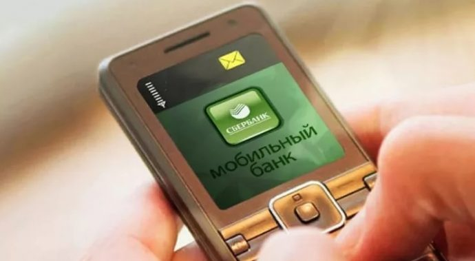 мобильный банк сбербанка - как подключают мошенники