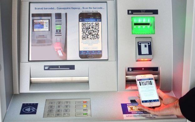 как снять деньги наличные минуя банкомат