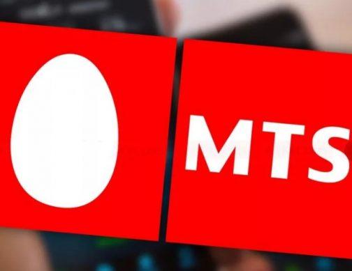 МТС переводит своих абонентов на новые тарифы