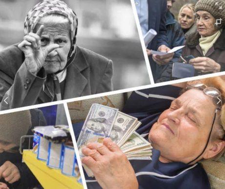 может ли стать пенсия меньше из за перерыва стажа работающего пенсионера