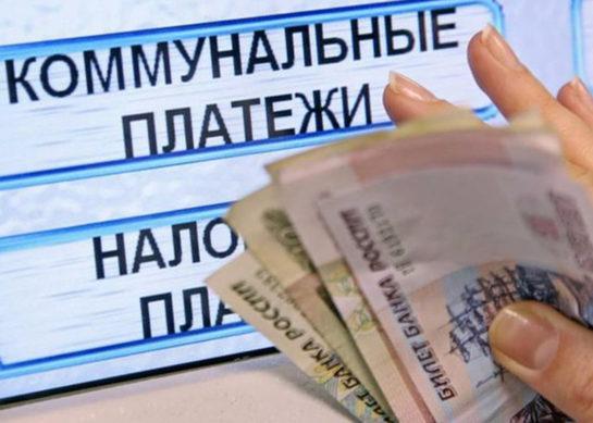 Как оплатить услуги жкх через официальный сайт Реформа ЖКХ?