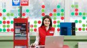 В магазинах Пятерочка открылись мини-отделения Почта банка