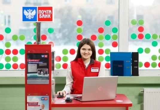 мини-отделения почта банка в пятерочке