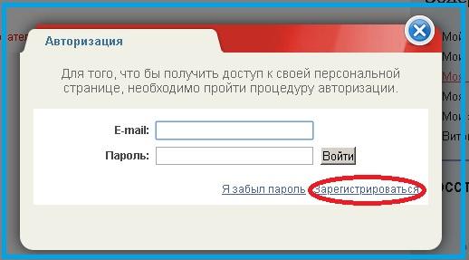 Пошаговое руководство по регистрации в личном кабинете Росстата
