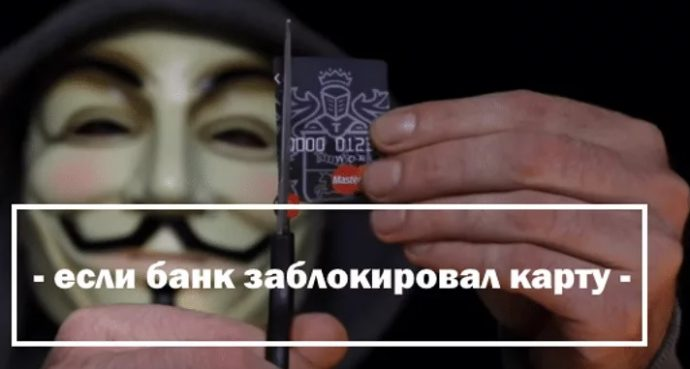 банк может отказать в обслуживании подозреваемому в терроризме