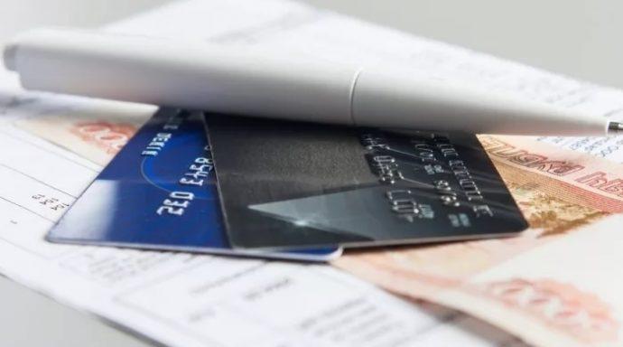 новые банковске счета для оплаты налогов в 2019 году