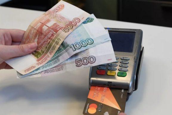 система быстрых платежей РФ