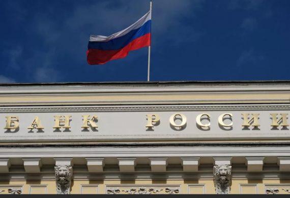 банк России изменяет ключевую ставку