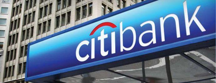 «Потребительский» от Citi банк