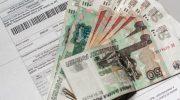Что делать вкладчикам с рублевыми вкладами в 2019