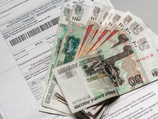 рублевые вклады россиян в 2019 году