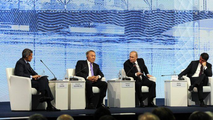 Пленарное заседание Петербургского международного экономического форума • Президент России