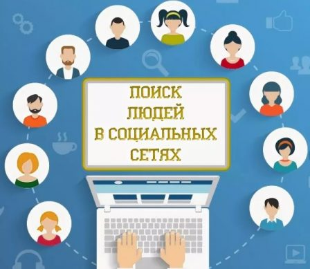 яндекс аура - вход и регистрация