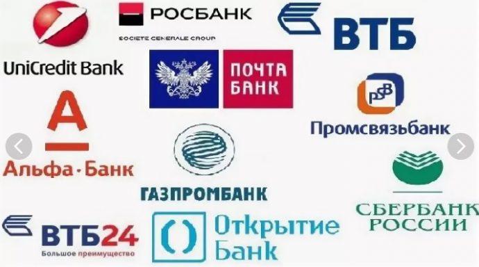 самые надежные банки страны на 2019 год