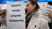 Статистика кредитной задолженности в 2018 году по России