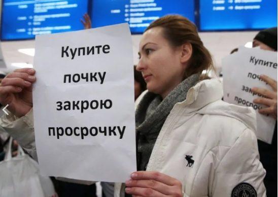 долги по кредитам у россиян