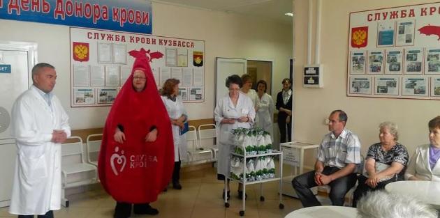 день почетного донора россии