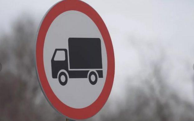 закрытие трасс весной 2019 года для грузовиков